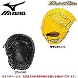 ミズノ グロ-バルエリート QMライン 硬式 一塁手用 ファーストミット 左投用 TK型 1AJFH12300 (ブラック(09H))