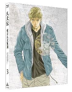 八犬伝―東方八犬異聞― 3 (初回限定版) [Blu-ray]