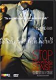 Stop Making Sense [DVD] [Import]