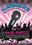 echange, troc Rock-Pop Super Stars [Import USA Zone 1]