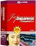 Eurotalk Complete Set Japenese (Mac/P...