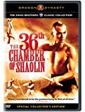 The 36th Chamber of Shaolin (Dragon Dynasty) [Import]