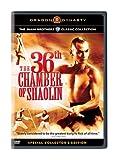 echange, troc 36th Chamber of Shaolin [Import USA Zone 1]