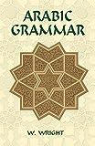 Arabic Grammar (Dover Language Guides)