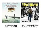レナードの朝/タクシードライバー [Blu-ray]