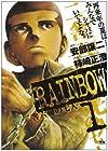 RAINBOW-二舎六房の七人- 全22巻 (安部譲二、柿崎正澄)