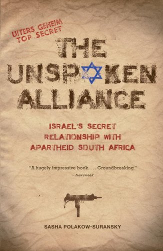 The Unspoken Alliance: Israel