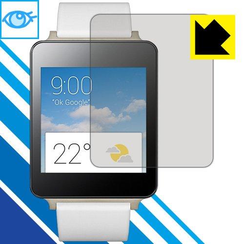 ブルーライトカット保護フィルム LG G Watch