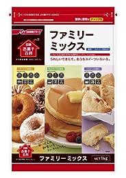 日清 お菓子百科ファミリーミックス 1kg