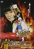 アキバトル/格闘ゲームヒロイン ガールズブレイカー [DVD][アダルト]