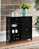 Espresso Finish Wood Wine Rack Console Sideboard Table with Drawers Shelves & Storage
