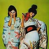 Sparks - Kimono My House - Island Records - 87 818 ET