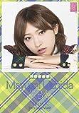 クリアファイル付 (卓上)AKB48 内田眞由美 カレンダー 2015年