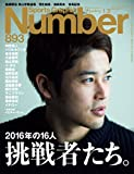Number(ナンバー)893号[雑誌] Number