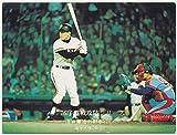 カルビー プロ野球カード '76 序盤戦攻防シリーズ 596 [巨人] 淡口 憲治