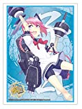 ブシロードスリーブコレクションHG (ハイグレード) Vol.751 艦隊これくしょん -艦これ- 『子日』