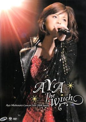 松浦亜弥コンサートツアー2008春 『AYA The Witch』 [DVD]