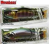 有頂天限定カラー! メガバス(Megabass) I-SLIDE185 アイスライド PMワイルドギル