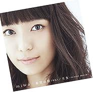��˾�δ�(WA)/�~winter moon~(��������)(DVD��)