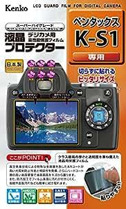 Kenko 液晶保護フィルム 液晶プロテクター PENTAX K-S1用 KLP-PEKS1