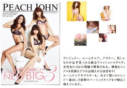 PEACH JOHNピーチジョン 2013 spring 最新号 小嶋陽菜 ローラ (PEACH JOHN)