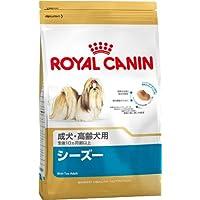 Royal Canin Shih Tzu Adult Dog Food - 1.5 KG