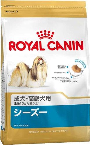 royal canin adulte 15kg pas cher. Black Bedroom Furniture Sets. Home Design Ideas