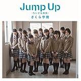 Jump Up~ちいさな勇気~ (初回限定盤B)(DVD付)