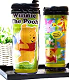 Disney Winnie the Pooh Tigger Piggy Plastic Double Wall Thermos Travel Mug Coffee Tea Cup 13-ounce