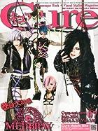 Cure (���奢) 2014ǯ 07��� [����]()