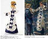 タカラトミー ルノワール展覧会会場限定コラボ Renoir+ルノワールリカちゃん(1,000体限定) 着せ替え人形