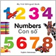 My First Bilingual Book-Numbers (English-Vietnamese)