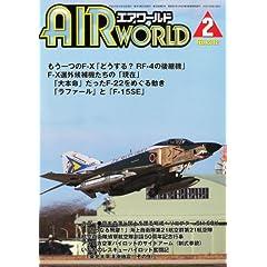 AIR WORLD (�G�A ���[���h) 2012�N 02���� [�G��]