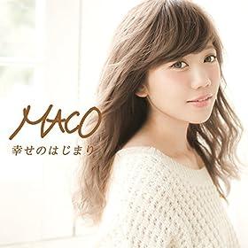 幸せのはじまり-MACO