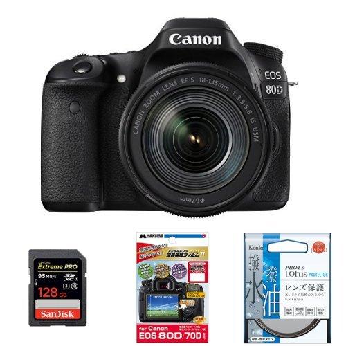 Canon デジタル一眼レフカメラ EOS 80D レンズキット EF-S18-135mm F3.5-5.6 IS USM 付属 + SanDisk Extreme PRO SDXCカード UHS-I Class10  128GB 他2点セット