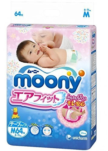 japanese-diapers-nappies-moony-m-6-11-kg-moony-m-6-11-kg-by-unicharm