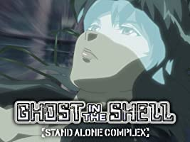 Ghost in The Shell: Stand Alone Complex: Season 01