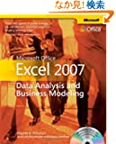 Microsoft® Office Excel® 2007: Data Analysis and Business Modeling (Business Skills)
