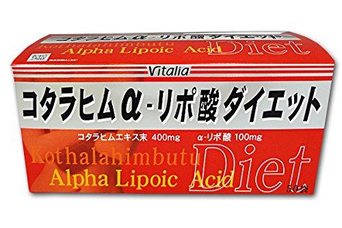 コタラヒムアルファーリポ酸ダイエット 46g