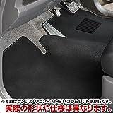 【トヨタ】マークIIブリット 専用フロアマット - [年式:H14.01-19.05] [型式:JZX,GX110W] - 2WD オルガン式アクセルペダル車用 <GX柄/ブラック> 【日本製・車種別専用設計】
