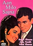 Aan Milo Sajna (1970) (Hindi Film / Bollywood Movie / Indian Cinema DVD)