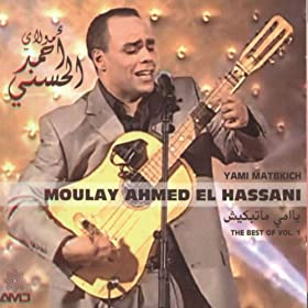 Moulay Ahmed El Hassani Mp3