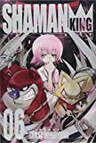 シャーマンキング 完全版 6 (6) (ジャンプコミックス)