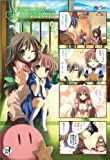 マジキュー4コマ CLANNAD(9) (マジキューコミックス)