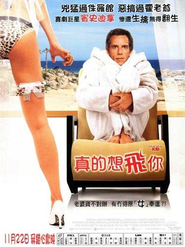 the-heartbreak-kid-poster-movie-hong-kong-11-x-17-in-28cm-x-44cm-ben-stiller-michelle-monaghan-malin
