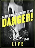 DVD & Blu-ray - Farin Urlaub Racing Team - Danger!