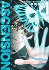 新次元アセンション 1 (ジーンコミックス)
