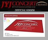 【数量限定】 JYJ 2013 東京コンサート OFFICIAL GOODS ビックタオル BIG TOWEL