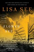 Flower Net: A Red Princess Mystery (Red Princess Mysteries) by Lisa See cover image