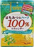扇雀飴 はちみつとハーブ100%のキャンデー 57g×6袋